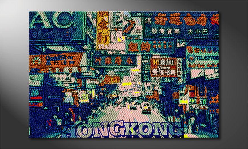 Unser Leinwandbild Hongkong in 6 Größen